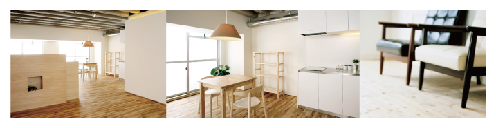 札幌市の中古マンション、リノーベーション物件情報は株式会社アズミへ。